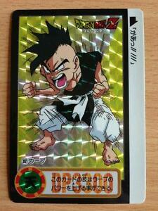 Data Carddass Dragon Ball Z Bakuretsu Impact PART 3-127-III