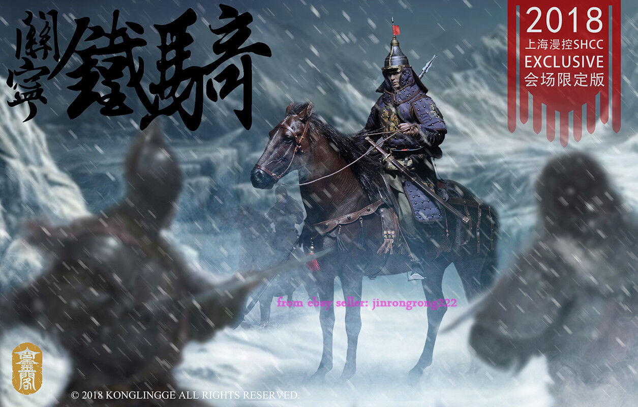 1 6 Ming Dynasty série guanning fer Ride SHCC 2018 Venue Limited Klg-R016 Toys