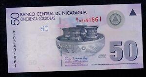 NICARAGUA 50 Cordoba Banknote World Currency Money BILL North America Note p203