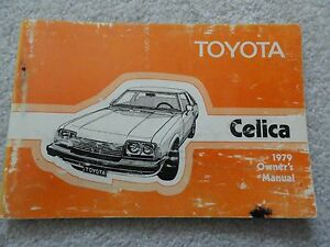 1979-Toyota-Celica-Owners-Manual