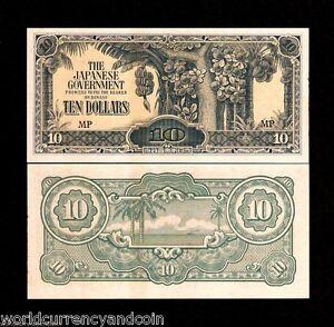 MALAYA 10 DOLLARS P M7 1942-1944 JAPANESE GOVERNMENT AUNC JIM WWII INVASION NOTE