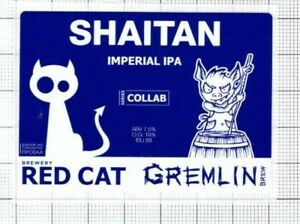 UKRAINE-Micro-Red-Cat-Brewery-SHAITAN-Gremlin-CAT-beer-label-C2240-037