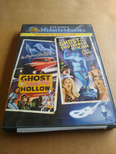 Ghost of Dragstrip Hollow/The Ghost in the Invisible