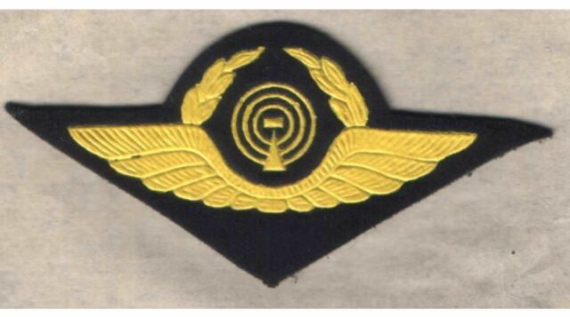 Lithuania Lithuanian Airlines (FlyLAL) patch