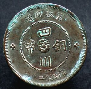 20-CASH-1912-CHINE-CHINA-SZECHUAN-Sichuan