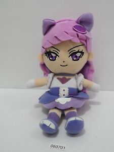 KiraKira-Pretty-Cure-060701-A-La-Mode-Precure-MACARON-Bandai-2017-Plush-Doll