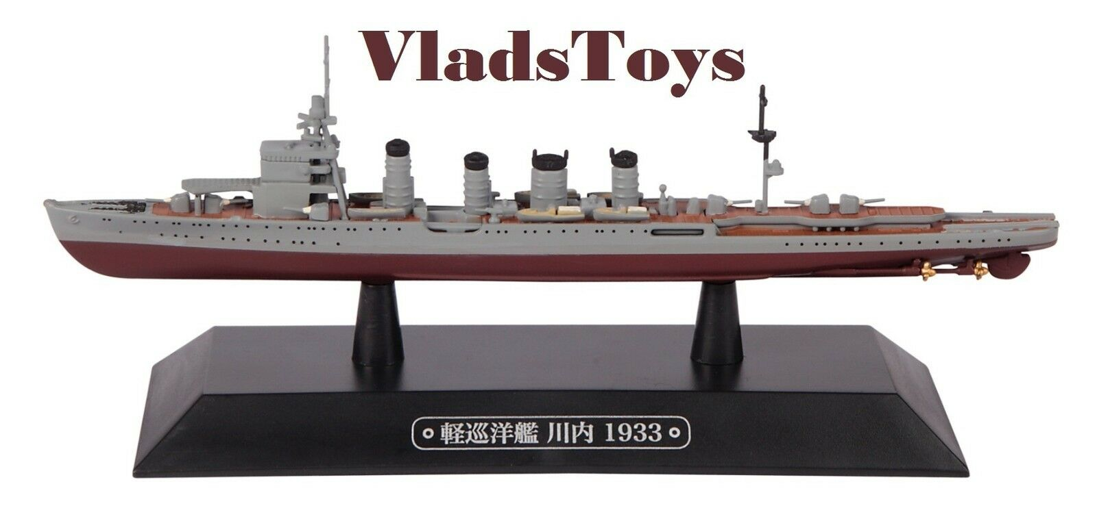 Eaglemoss 1 1100 Imperial Japanese Navy Light Cruiser Sendai