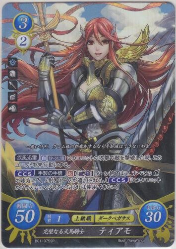 Fire Emblem 0 Cipher TCG Booster Part 1 Tiamo Cordelia SR B01-075 JP