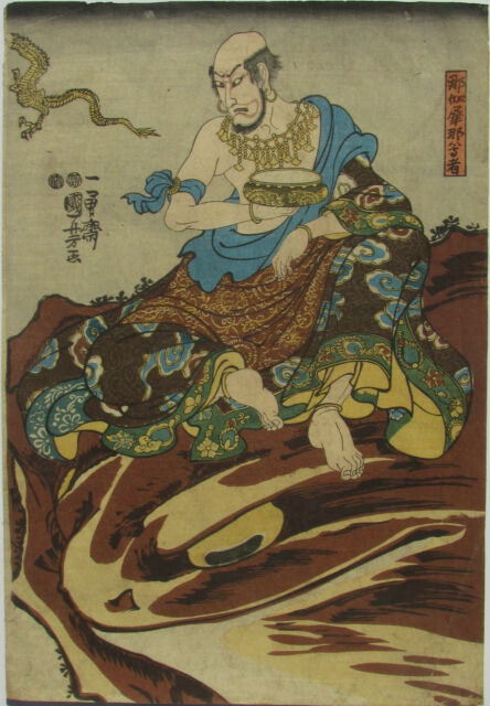 Kuniyoshi - Giant Toad - Japanese Woodblock Print (1847)