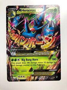Ultra Raro Casi Nuevo Pokemon XY Furious Fists 5//111 M Heracross-EX