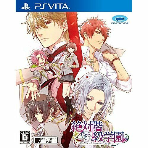 Very Good PS Vita Absolutely class school Import Japan