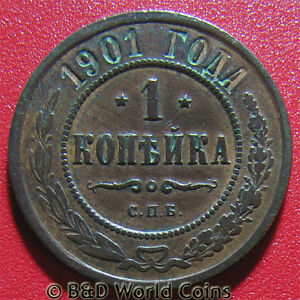 RUSSIA-1901-ONE-1-KOPEK-NICHOLAS-II-RUSSIAN-COLLECTABLE-COIN-COPPER-21-7mm
