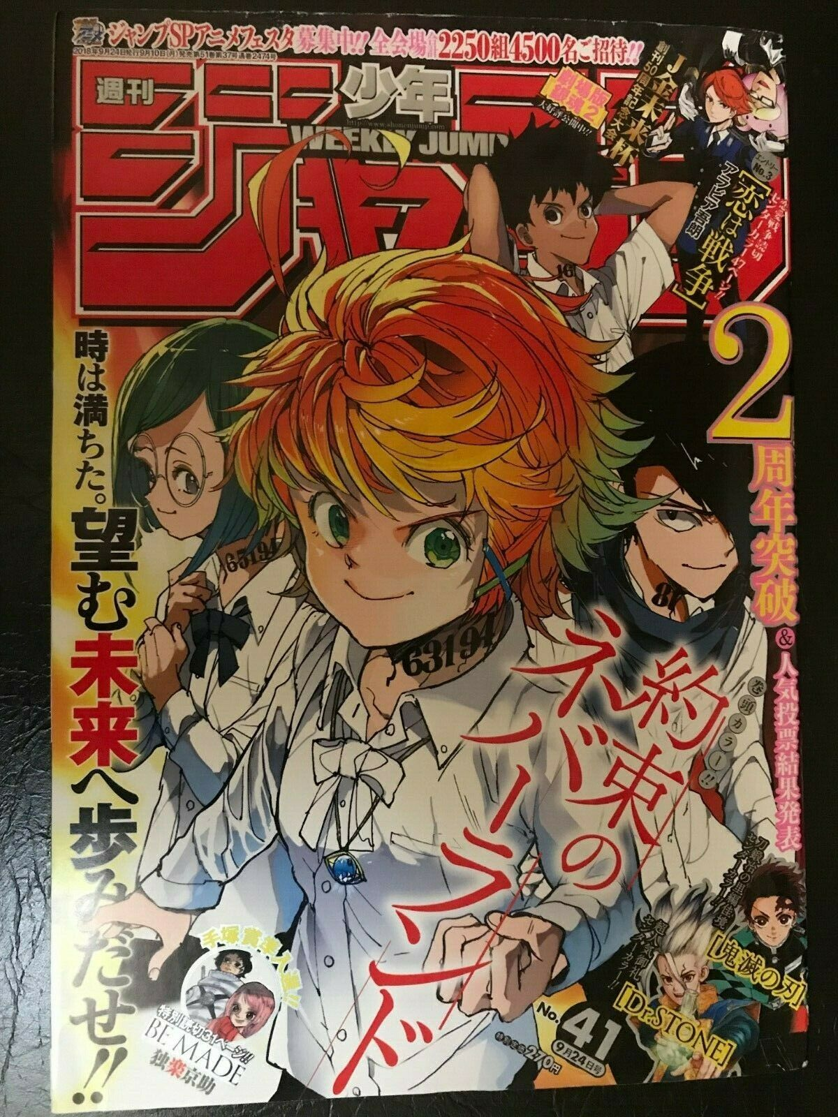 Weekly Shonen Jump Japan The Promised Neverland Cover No 41 2018 Manga Magazine For Sale Online