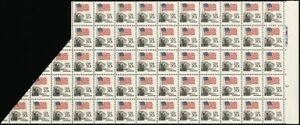 Miscut Part Sheet Showing 13 Stamps In A Row Considerate 1894 Stuart Katz Vivid And Great In Style Error