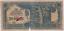 thumbnail 1 - Mazuma *M989 Malaya Japanese WWII JIM 1942 $10 MC F Only