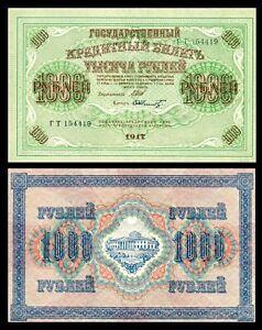 RUSSIA-1000-RUBLES-UNC-AU-1917-PICK-37-Swastika-LARGE-NOTE