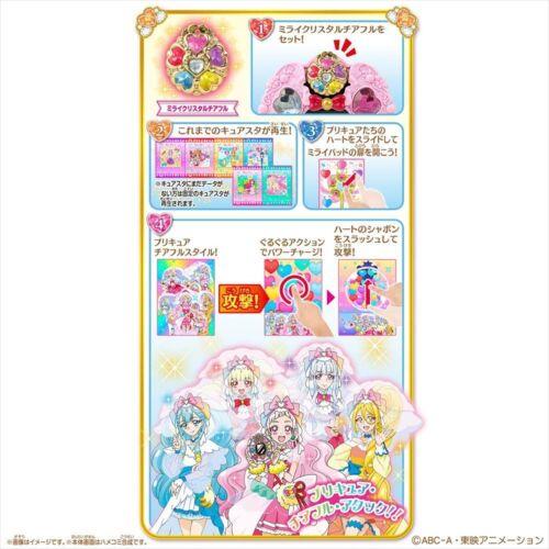 BANDAI Hugtto PreCure Mirai Pad /& Memorial Cure Clock Set New JP Original F//S