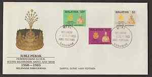 (F120AX)MALAYSIA 1985 SILVER JUBILEE OF SELANGOR SULTAN FDC MIRI SARAWAK C RM12
