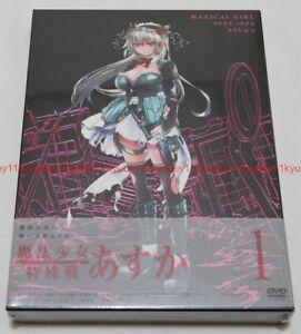 New-Magical-Girl-SPEC-OPS-Asuka-Vol-1-DVD-Soundtrack-CD-booklet-Japon-zmbz-13011