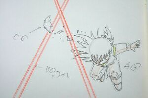 Original-Gohan-Dragon-Ball-Z-Cel-DBZ-Vegeta-Saga-Anime-Production-Pencil-Douga