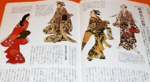 Kimono in EDO Period book,japan,japanese,obi,yukata,vintage,samurai (0307)