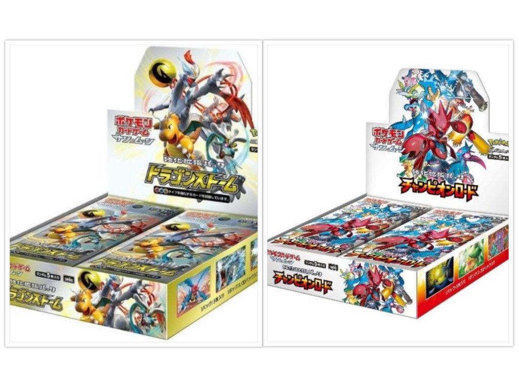 bajo precio Pokemon Pokemon Pokemon japonés campeón Road SM6b  Dragón tormenta SM6a Cajas De Recuerdo Sun & Moon  toma