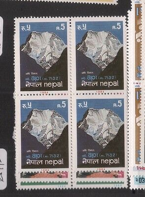 Asia 5ddz Nepal Sg 451-3 Block Of Four Mountain Mnh Nepal
