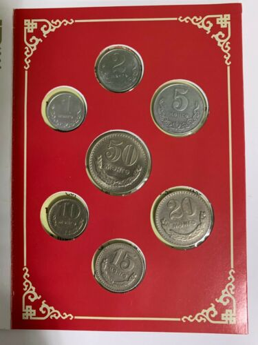 MONGOLIA 1981 CIRCULATED COINS FULL SET 7PCS WITH PAPER ALBUM