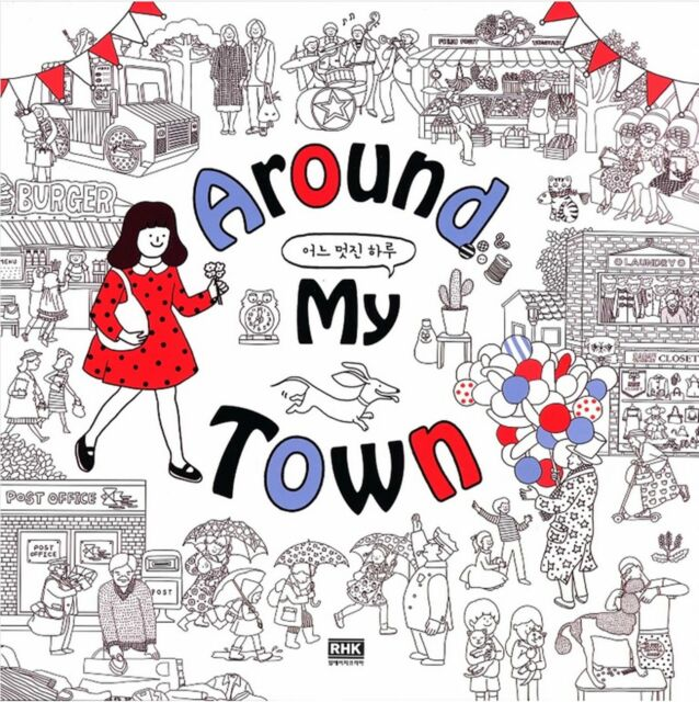 Around My Town Coloring Book For Adults Gift Fun Relax DIY Art Anti Stress Doll