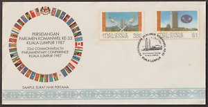 (F135)MALAYSIA 1987 3RD COMMONWEALTH PARLIAMENTARY CONFERENCE FDC. CAT RM 8