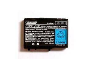 Official Nintendo DS Lite Rechargeable 1000mAh Battery Replacemet Used