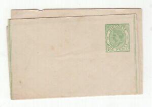 Victoria-1d-QV-pre-paid-letter-wrapper-unused