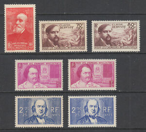 France-Sc-B86-B89A-MNH-1939-40-French-Intellectuals-semi-postals-cplt-set-VF