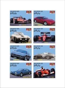 Maldives-Ferrari-Stamp-Sheet-of-8-MNH