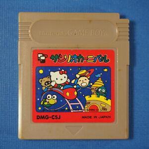 Sanrio-Carnival-Nintendo-Game-Boy-GB-1991-Japan-Import-Hello-Kitty