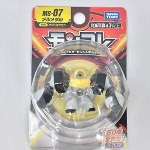 Takara-Tomy-Pokemon-Monster-Collection-MS-07-Melmetal-Figure-Moncolle-F-S-New