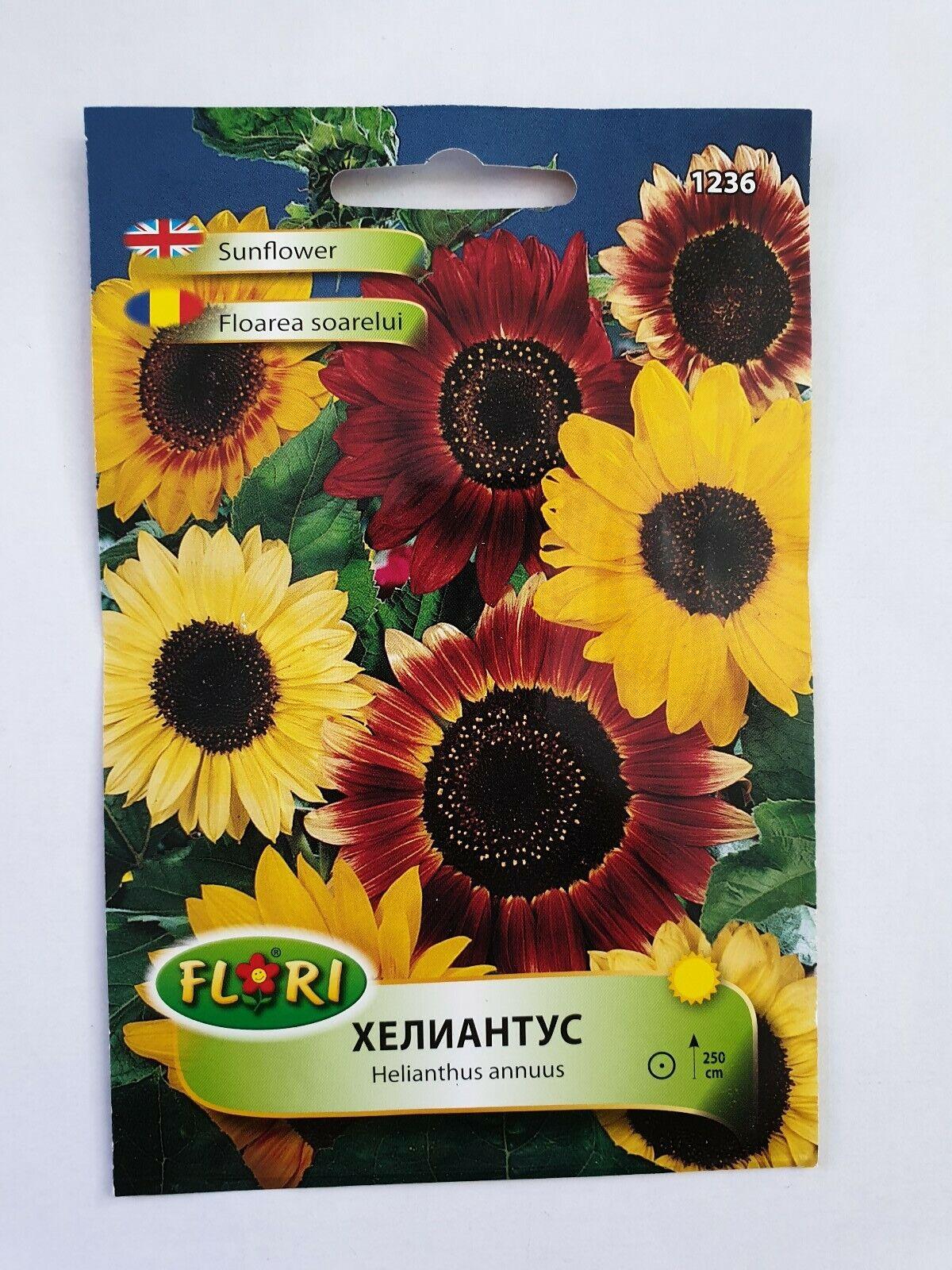 Sunflower mix tall flower approx 60 seeds Summer garden yellow red orange 1236