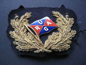 Vecchio-Emblema-Regionale-Urag-Unterweser-Reederei-Gmbh-Brema