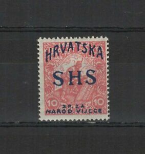 Royaume-des-Serbes-Croates-1916-17-10-fi-rouge-timbre-neuf-cote-1600-T2068