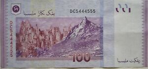 RM100 Nor Shamsiah sign First Prefix Fancy/Binary Number Note DC 5444555
