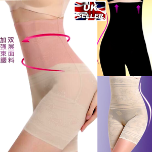 Ladies Compression Firm Control Hold In Pull Me In Pants Underwear for Women UK