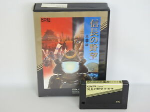 NOBUNAGA-NO-YABO-ZENKOKU-BAN-No-instruction-ref-2168-MSX-2-msx2-Japan-Game-msx