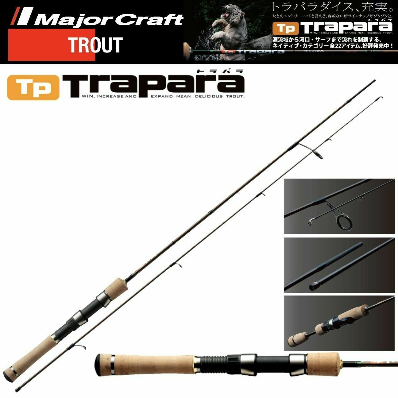 Major Craft Trucha Pesca Giratoria Caña Modelo Trapara