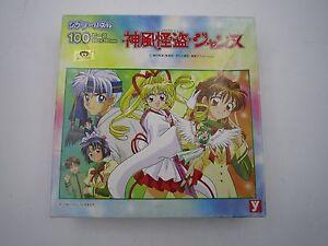 Anime Manga Kamikaze Kaito Kaitou Jeanne 100pcs Jigsaw Puzzle Yutaka Japan USED
