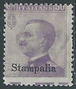 1912 Egeo Stampalia Effigie 50 Cent Varietà Dentellatura Spostata Mnh ** - Ra5-5