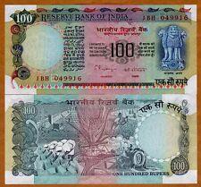 India,  100 Rupees, (1979), signature 87, P-86h UNC > W/H