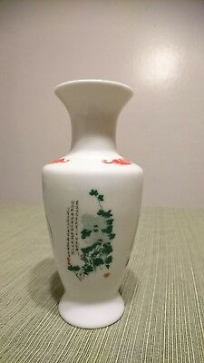 "Vintsge 7 1/2"" Chinese Famille Rose Vase, Caligraphy Art"