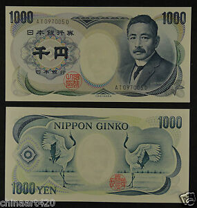 Japan BANKNOTE 1000 Yen UNC Printed by Ministry of Finance