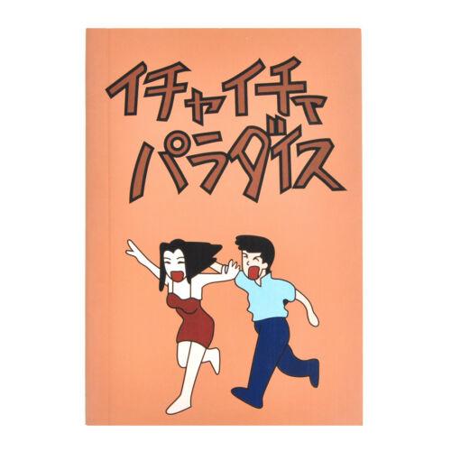 Naruto Icha Heft Tagebuch Notizbuch Notebook von Kakashi Hatake Cosplay