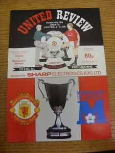 06-03-1991-Manchester-United-v-Montpellier-European-Cup-Winners-Cup-token-rem